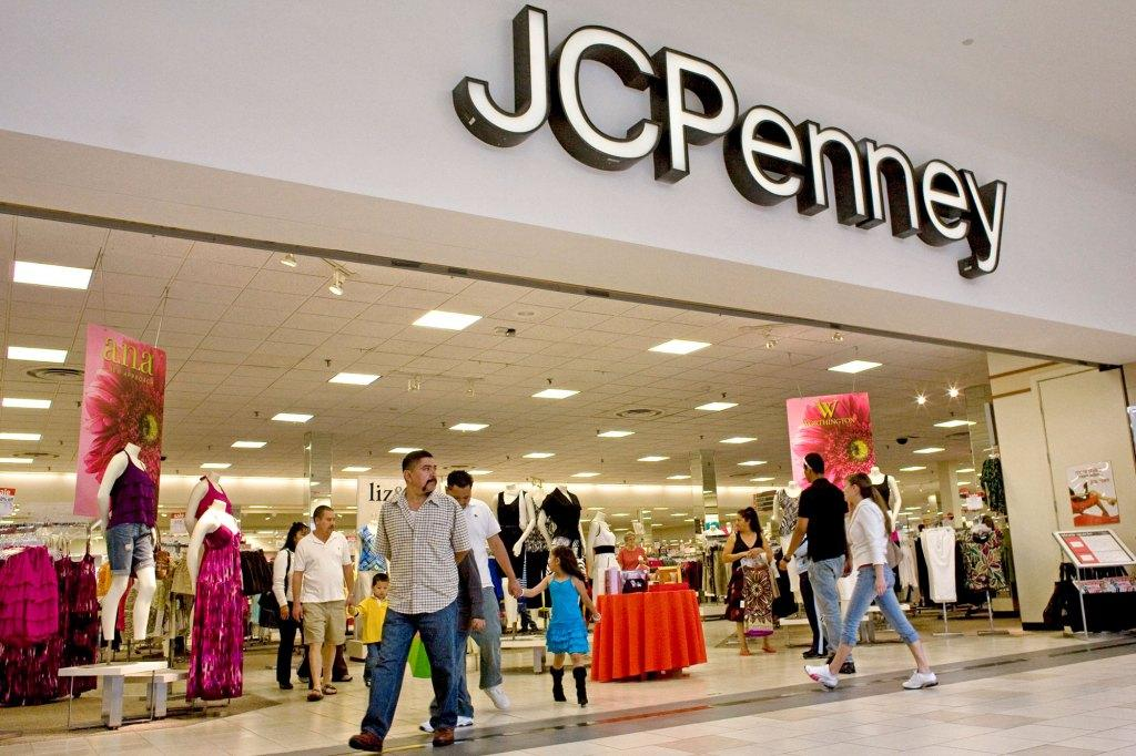 Do Institutional Investors Hate JC Penney Corp Inc (NYSE:JCP)?