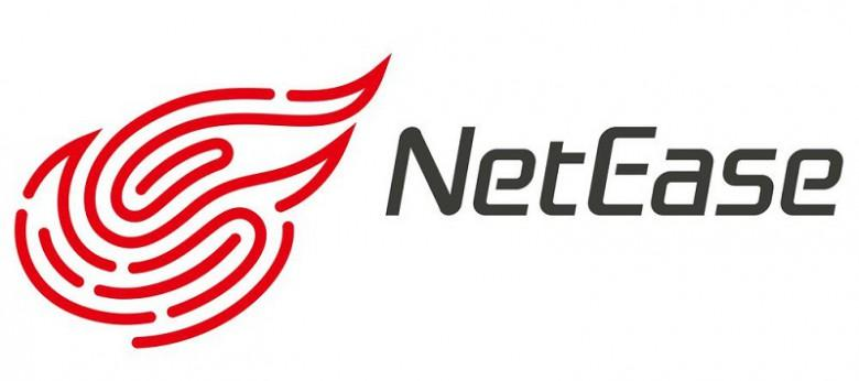 NASDAQ: NTES | NetEase, Inc., each representing 25 ordinary shares News, Ratings, and Charts