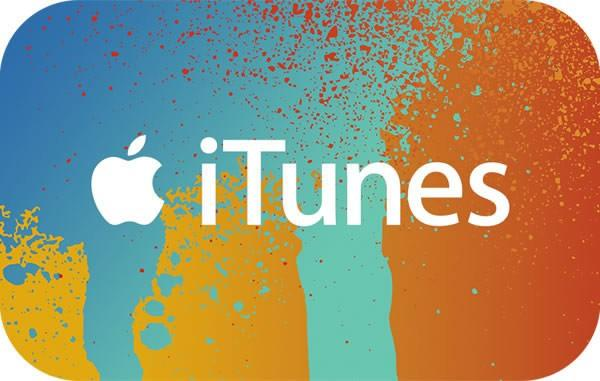 Despite More Rumors, iTunes Is Not Ending Music Downloads